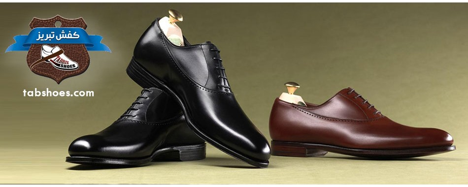 کفش تبریز tabriz shoes