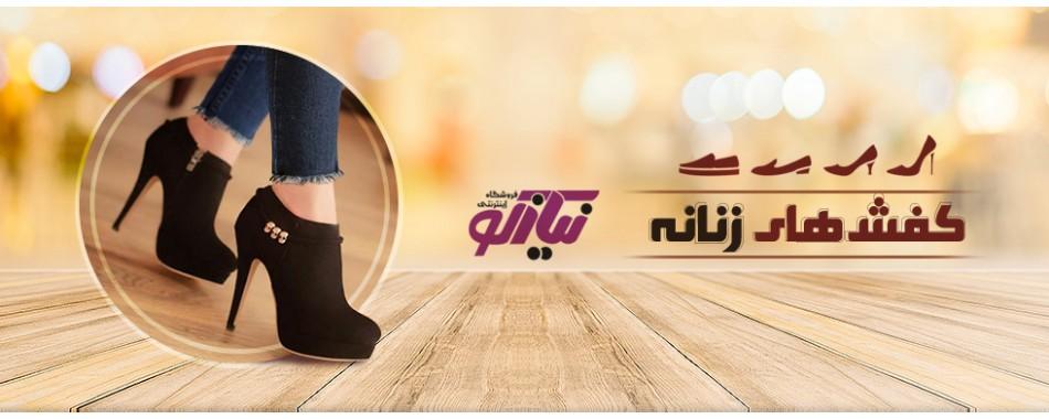 فروش کفش زنانه تبریز
